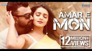 Amar E Mon | আমার এ মন । Imran | Tanjin Tisha | Romantic Song of the Year | New Bangla Song