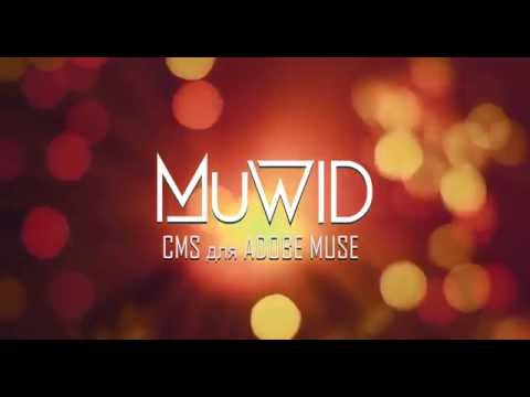 Creating data bases. CMS MuWID for Adobe Muse