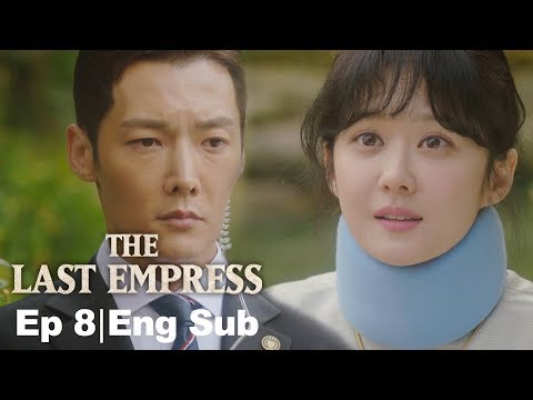 Jang Na Ra is Telling the Truth [The Last Empress Ep 26]