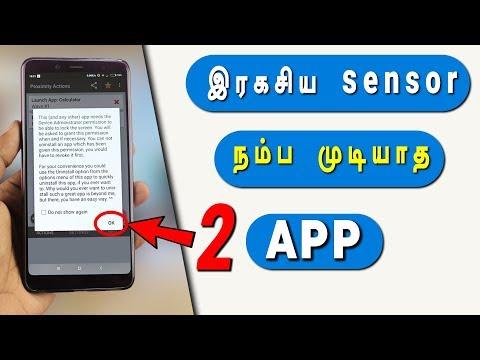 இரகசிய sensor hidden tricks Android App in Tamil - Loud Oli Tech