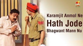 """Jugnu Haazir Hai"" Vich Commissioner De Saale Nu Kutt Payi || Bhagwant Mann || MH One"
