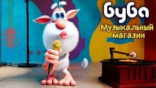 Download Буба - Музыкальный Магазин 🎁 47 серия от KEDOO мультфильмы для детей Video