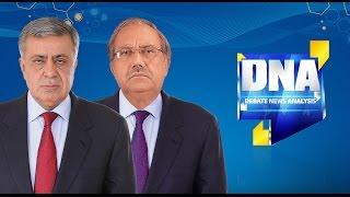 DNA (Nawaz family narrative on Panama case )   11 January 2017   Channel 24