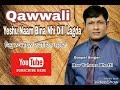 Download  Masihi Qawwali...Yeshu Naam bina nhi dill lagda by Yuhana Bhatti MP3,3GP,MP4