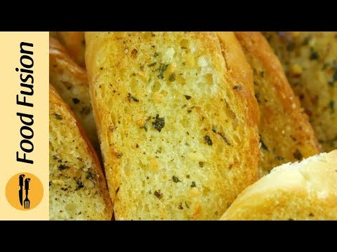 Garlic Bread Recipe, Plain and Cheesy By Food Fusion