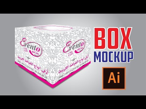 Illustrator tutorials: how to design a box mockup easy