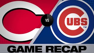 5/24/19: Suarez mashes go-ahead homer in Reds' win