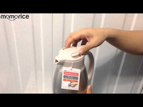 Zojirushi SH Vacuum Carafe prod demo