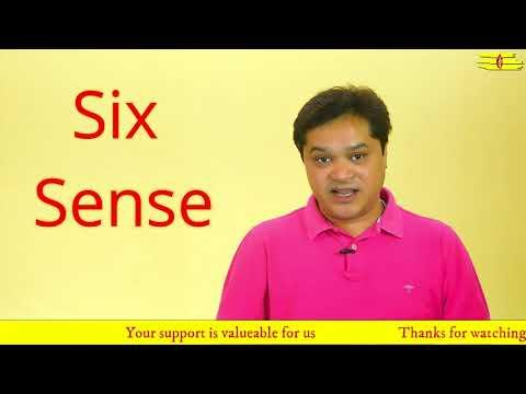 Six Sense||Sixth Sense||छठी इंद्रिय|| how to develop sixth sense PART-1