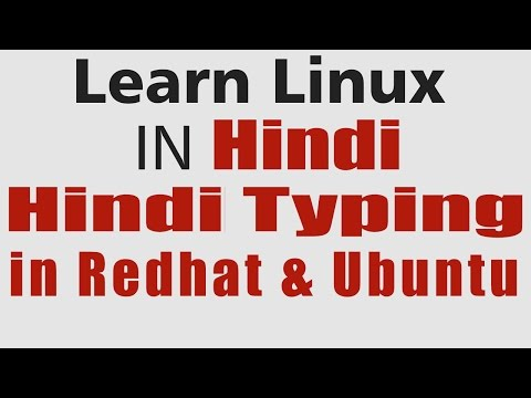 How to Type in Hindi Using Linux