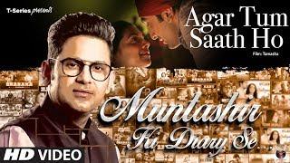 Muntashir Ki Diary Se: Agar Tum Sath Ho | Episode 7 | Manoj Muntashir |  T-Series
