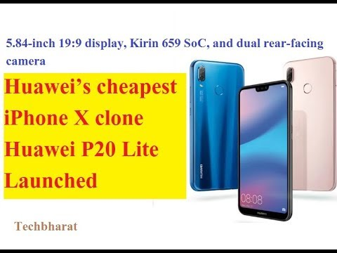 Huawei P20 Lite with 19:9 display is set to be Launched in India (Hindi)