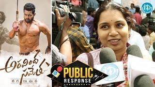 Aravinda Sametha Movie Public Response || Jr NTR || Pooja Hegde || Trivikram Srinivas