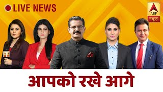 Switch Off Lights And Light Diyas For Nine Minutes | ABP News LIVE