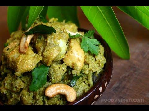Raw mango chicken curry-pachi maamidikaya chicken curry