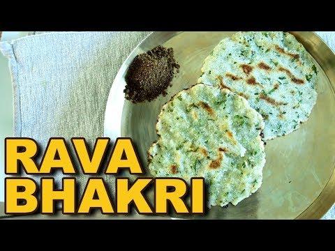 Rava Bhakri Recipe | Semolina Bhakri | Bhakri Recipe | Quick And Easy Bhakri Recipe | Smita Deo