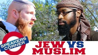 Jew vs Muslim | Israel Shouldn