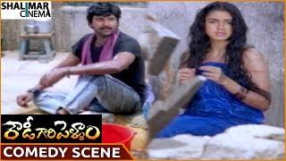 Rowdy Gari Pellam Movie || Mohan Babu & Shobana Superb Comedy Scene || Mohan Babu || Shalimarcinema