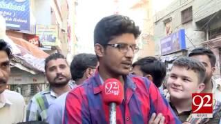 Karachi: Garbage crises in Agra Taj Colony due to damaged sewage system 6-03-2017 - 92NewsHDPlus