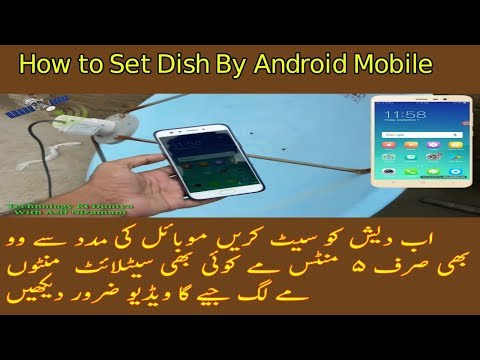 All dish Satellite Setting & Direction  By Android Mobile (urdu Hindi)