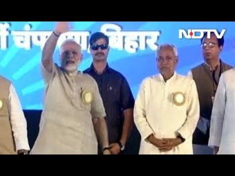बिहार में प्रधानमंत्री फसल योजना खारिज
