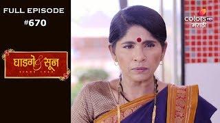 Colors Marathi Videos - PakVim net HD Vdieos Portal