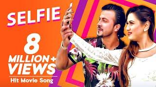 Selfie   Raja Babu (2015)   Movie Song   Shakib Khan   Apu Biswas   Bobby Haque