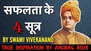 Life Lessons from Swami Vivekanand | Inspirational Video | Anurag Rishi Motivational Speech