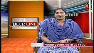 నేను సంపాదించిన ఆస్తి అమ్మ వేరే కొడుకులకు రాసివ్వొచ్చా ? | Help Line - Property Problems | VanithaTV