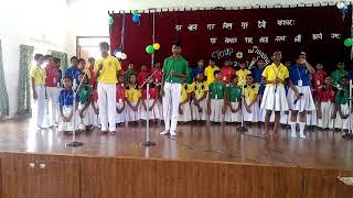 St. Charles school....  Singing competition.... 08/09/17