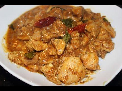 Chicken Chukka / Dry Chicken Masala