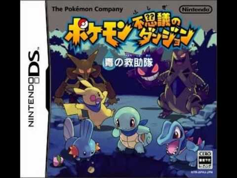 053 Final Battle vs. Rayquaza (PMD Blue Rescue Team OST)