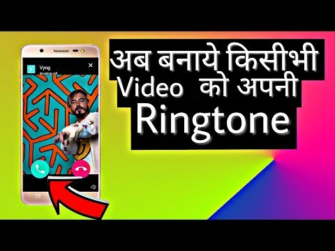 Now Set Video Ringtones To Your Calls    Set any video to ringtone like J Balvin, Willy - Mi Gente