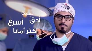 Vote For Ahmad Nabeel - Stars Of Science - Season 9