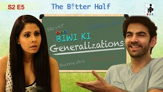 SIT   TBH   BIWI KI GENERALIZATIONS   S2 E5   Chhavi Mittal   Karan V Grover