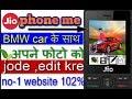 Download   Jio Phone Me Photo Editing Kaise Kare how To Photo Editing In Jio Phone Best Trick By Technical Noor MP3,3GP,MP4