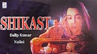 SHIKAST - Dilip Kumar, Nalini Jaywant