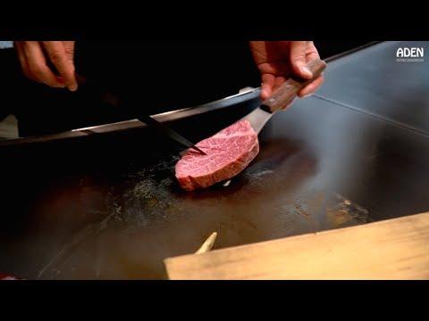 Kobe Beef Tenderloin Steak - in Kobe City, Japan