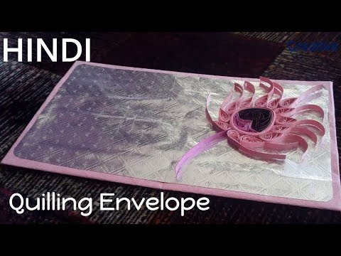 Quilling Peacock Feather Typography Envelope | creative craft art [HINDI]