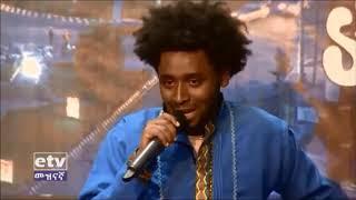 ይሄ ነው ኮሜዲ በቀልድ እያዋዛ ልክ ልካቸውን ነገራቸው   New Ethiopian Comedy