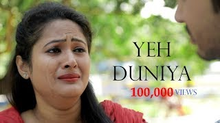Yeh Duniya | Latest Hindi Short Film 2019 | Emotional Love Story l LoveSheet l Watch Till The End