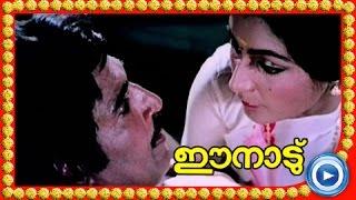 Malayalam Movie - Ee Naadu - Part 21 Out Of 36 [Mammootty, Ratheesh, Shubha] [HD]
