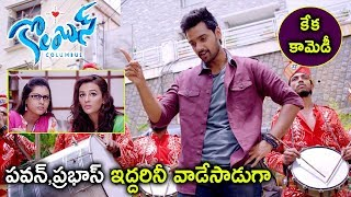 Columbus Movie Scenes - Sumanth Creates Nuisance At Seerat Kapoor House - Pawan Kalyan Prabhas Songs