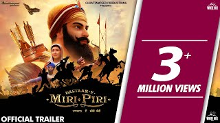 Dastaan - E - Miri Piri (Official Trailer) | Animated Movie | Rel. on 05th June | White Hill Music