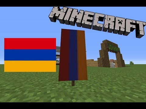 How to make the Armenian Flag in Minecraft!!