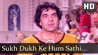 Sukh Dukh Ke Hum Sathi (HD) - Dharam Veer - Dharmendra - Jeetendra - Indrani Mukherjee -Filmigaane