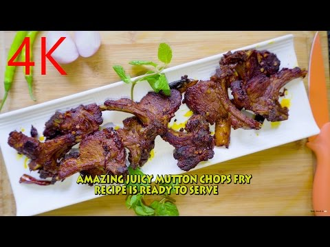Spicy Indian Mutton Lamb Chops Recipe | 4K