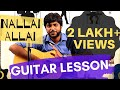 How to play Nallai Allai | Easy Guitar Chords and Tabs Tutorial | Interlude Tabs | Kaatru Veliyidai
