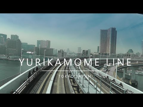 Japan, Tokyo - Yurikamome line (2018)