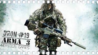 Arma 3 Altis Life Project #21 - Тренировочная Миссия в